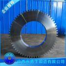 工程机械齿轮锻件