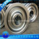 GN70型粘油罐车车轮锻件