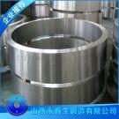 Q355油脂环锻件