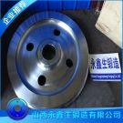 SAE1330车轮锻件