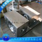 17-4P泥浆泵锻件