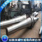 锻造煤磨收尘风机轴锻件