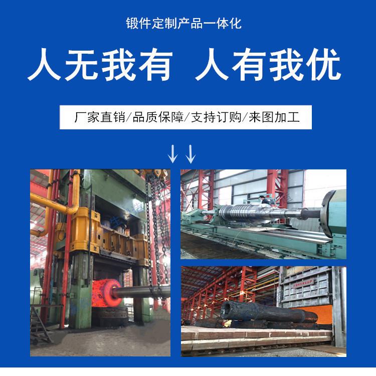 锻造厂设备